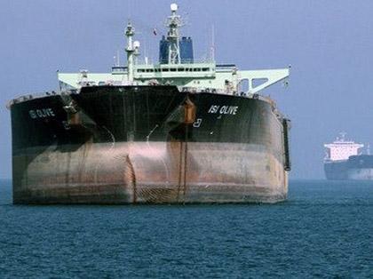 Một tàu chở dầu của Iran ở miền nam nước này