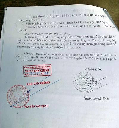Báo cáo số 44/BC-BQL ngày 5-4-2007 của BQL dự án trồng rừng Sông Tranh. (Ảnh: Công an TP Đà Nẵng)