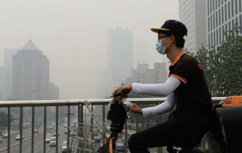 Bầu không khí ô nhiễm tại thủ đô Bắc Kinh, Trung Quốc. (Ảnh: Getty)