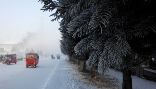 2 / 7 Có những nơi thuộc thành phố Hulunbuir, nhiệt độ xuống tới -45,1 độ C.