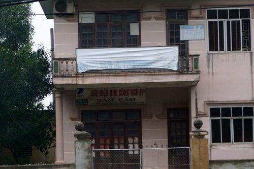 Bưu điện Khu công nghiệp cửa đóng then cài