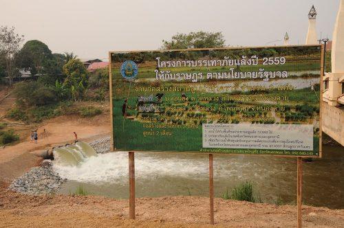 Máy bơm huyện Phom Phi Say đang hút nước từ sông Mê Công với công suất 15m3/giây để cấp nước tưới tiêu cho khu lòng chảo Huay Luang. (Sơn Nam/Vietnam+)