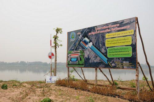 Cục Thủy lợi Hoàng gia Thái Lan cho biết dự kiến sẽ tiến hành bơm 47,4 triệu m3 nước trong vòng 3 tháng từ trạm bơm tạm thời này. (Sơn Nam/Vietnam+)