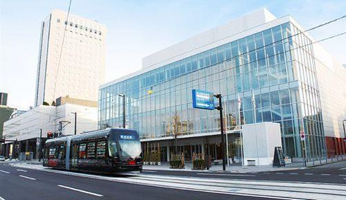 Nơi diễn ra cuộc họp tại Toyama- Nhật Bản