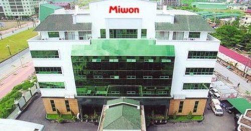 Công ty TNHH Miwon từng bị xử phạt vì hành vi xả nước thải vượt quy chuẩn kỹ thuật về chất thải (Ảnh: TL)