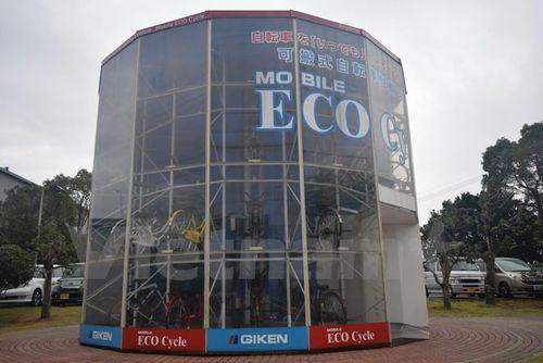 Mô hình giới thiệu Eco Cycles của Giken. (Ảnh: Nguyễn Tuyến/Vietnam+)