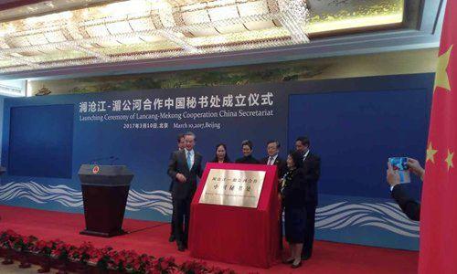 Trung Quốc thành lập Ban thư ký thúc đẩy Hợp tác Lan Thương – Mê Kông