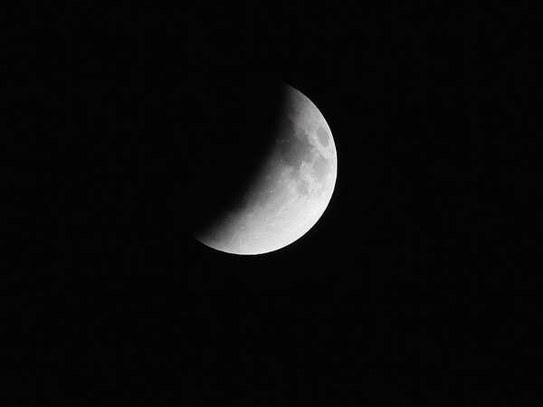 Hiện tượng thiên văn đáng chú ý nhất năm 2017 sẽ diễn ra đêm 7/8