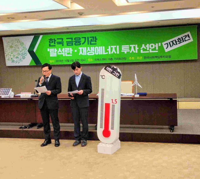 Hai quỹ hưu trí Hàn Quốc chấm dứt đầu tư than