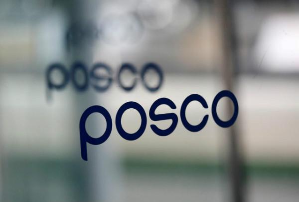 POSCO sẽ đầu tư gần 1 tỷ USD để xây dựng các cơ sở thân thiện với môi trường vào năm 2021